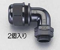"""エスコ ケーブルグランド エルボ・防水型2コ 18-25mm G 1"""" EA948HN-4"""