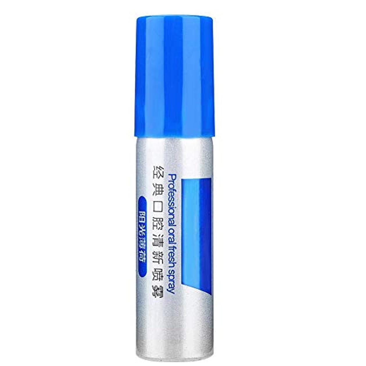 移植感嘆符楽観口腔ケアクリーナー、持続性のあるタイプのフレッシュナーは、喫煙またはニンニクを食べることによって引き起こされる口臭を除去するのに適しています。(#4)