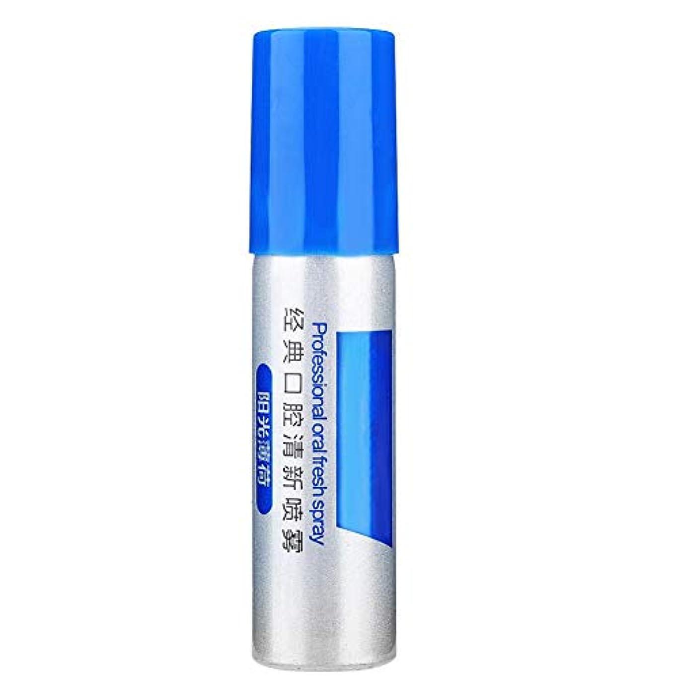 マトリックスディスパッチ一緒口腔ケアクリーナー、持続性のあるタイプのフレッシュナーは、喫煙またはニンニクを食べることによって引き起こされる口臭を除去するのに適しています。(#4)