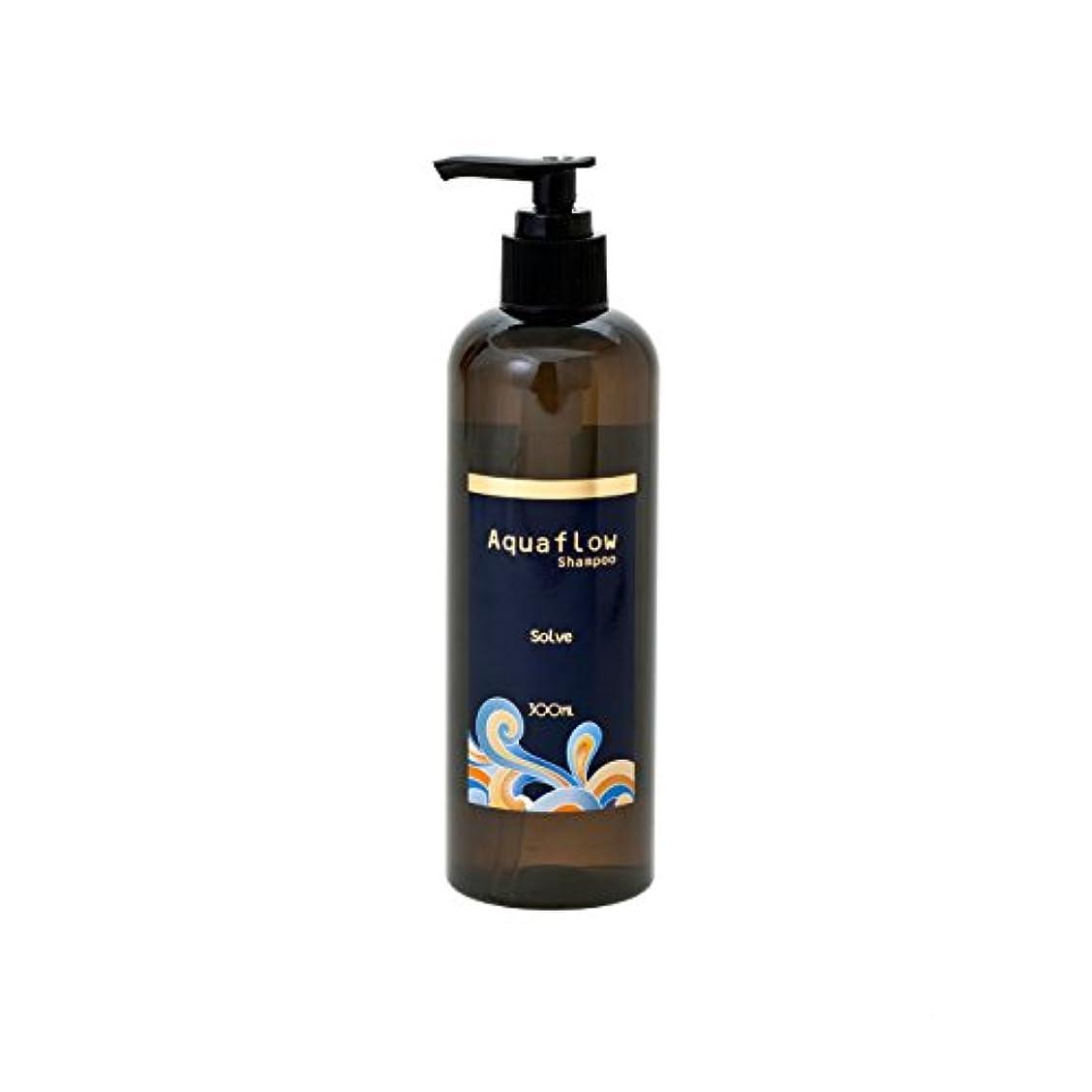 散髪方言まで縮毛矯正した髪?カラーの繰り返しで大きくダメージした髪用シャンプーAquaflow「栄養そのもので洗うsolve」ソルブシャンプー アクアフロー (300ml)