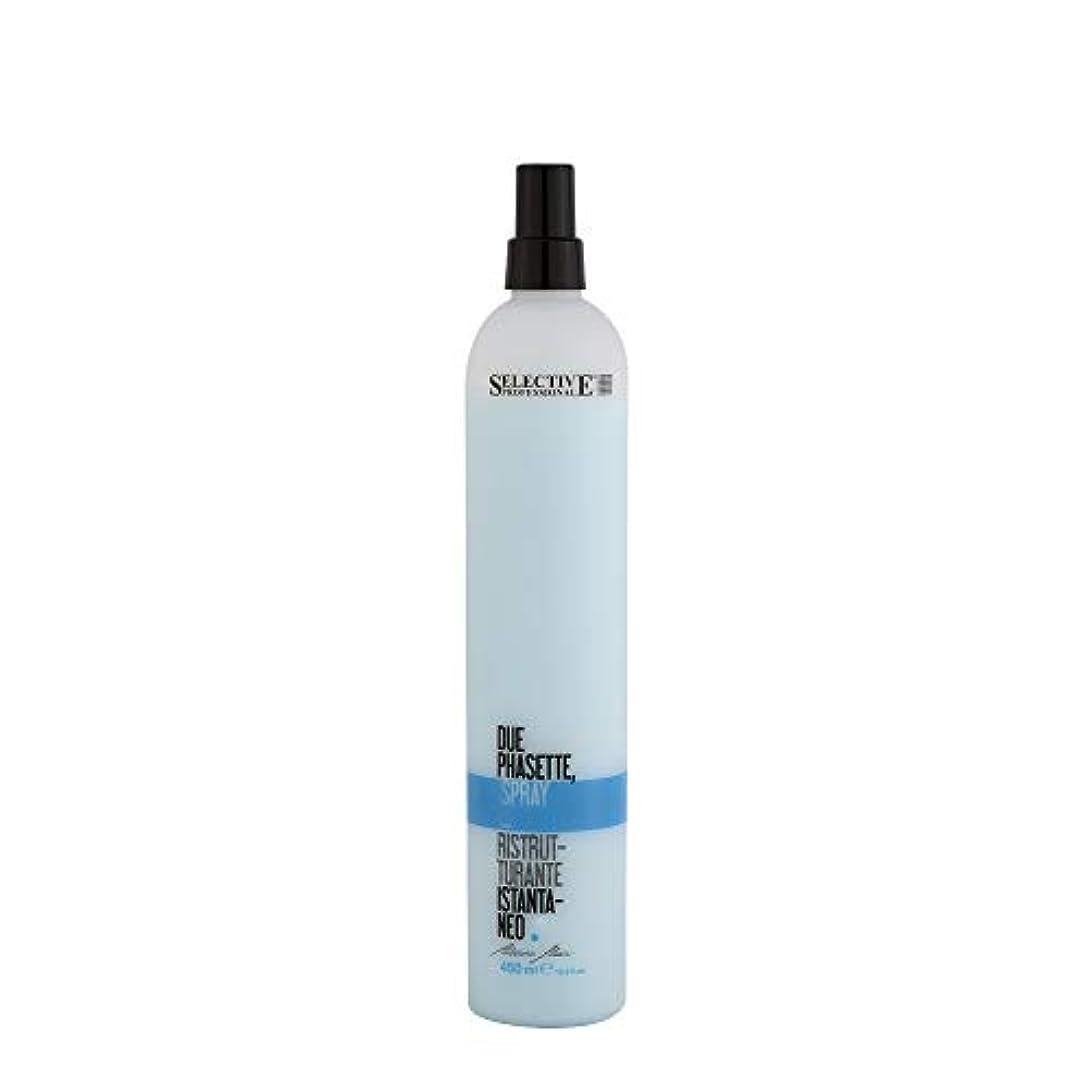 航空便細い義務づける選択的期限付きPhasette Artistic Hair 450 ml