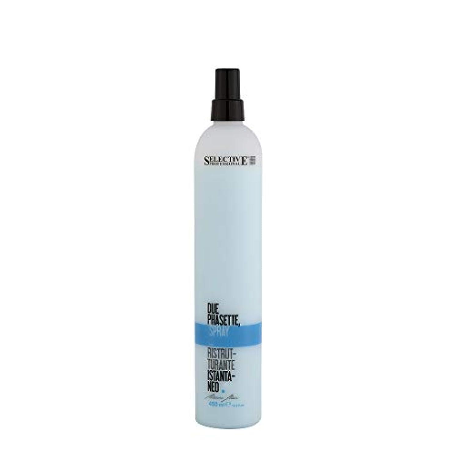 アクロバット船乗りパン選択的期限付きPhasette Artistic Hair 450 ml