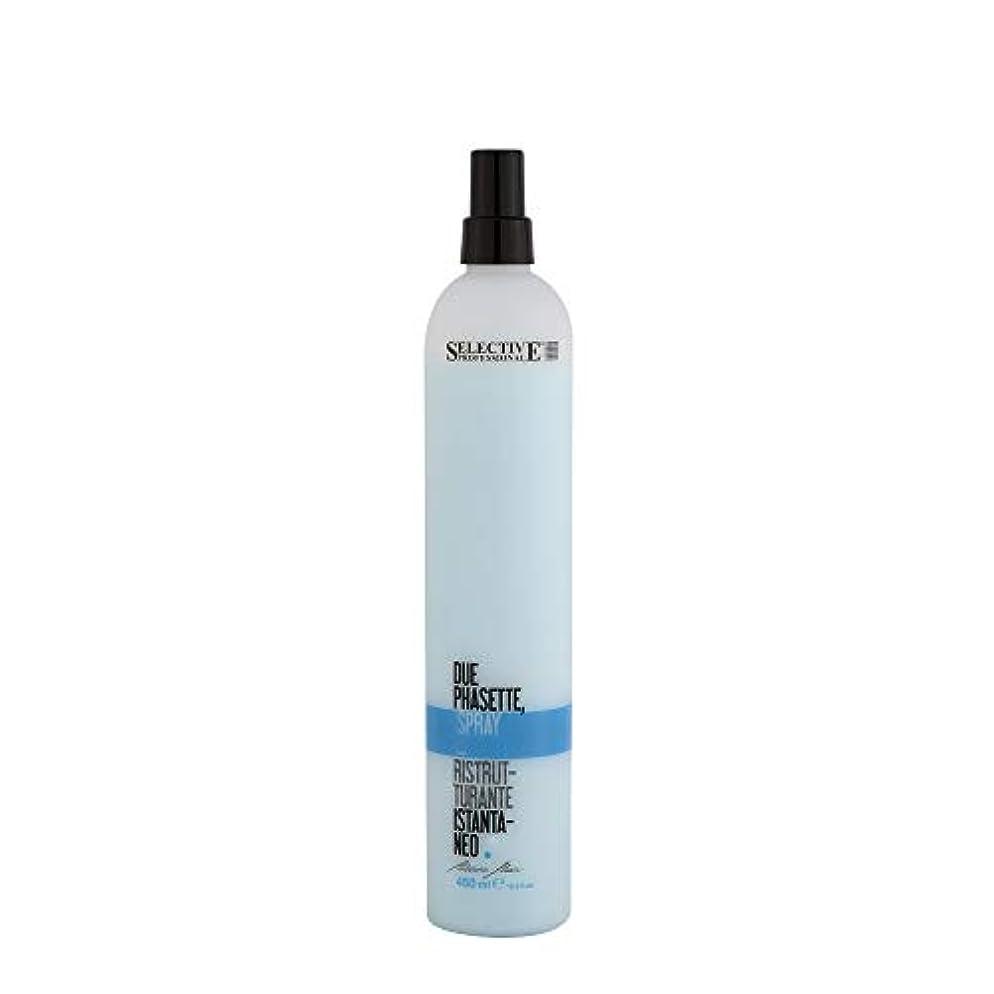 トリップ小川これまで選択的期限付きPhasette Artistic Hair 450 ml