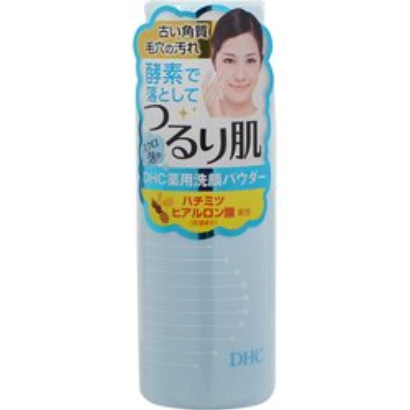 ひねり物質コック【DHC】薬用洗顔パウダーSS 50g ×10個セット