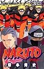 NARUTO -ナルト- 第36巻