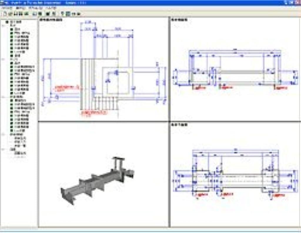 佐賀味わう愛UC-Drawツールズ Flexible Sluiceway (柔構造樋門) 《Web認証版》