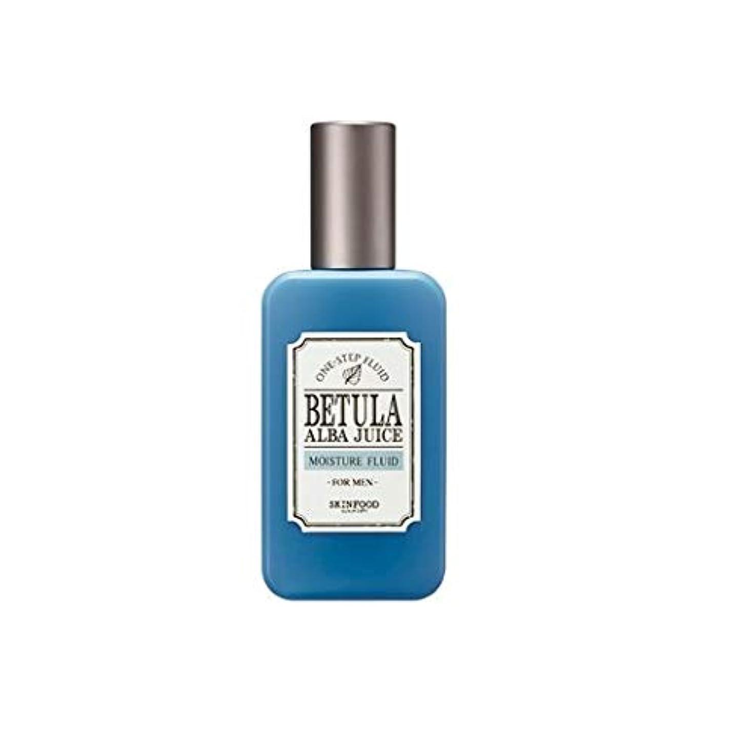 ポジティブタオル全くSkinfood ダケカンバジュース/Betula Alba Juice Moisture Fluid for Men 125ml [並行輸入品]