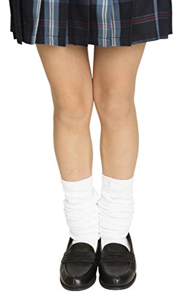 折る予定渦ルーズソックス ソックス 靴下 制服 コスプレ 80cm 白 (TeensEver)