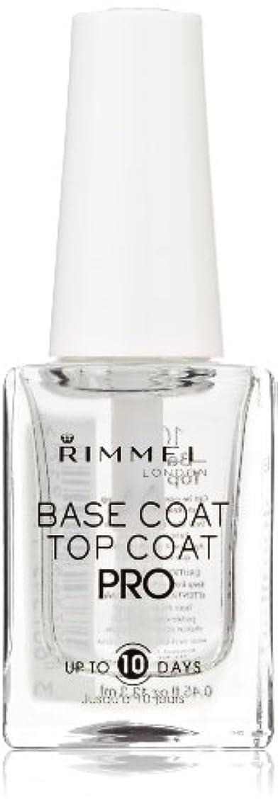 怖がらせる狂人先例RIMMEL FRENCH MANICURE PRO UP TO 10 DAYS #100 BASE & TOP COAT