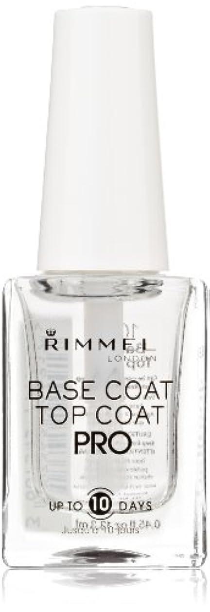 アンテナ尽きる静脈RIMMEL FRENCH MANICURE PRO UP TO 10 DAYS #100 BASE & TOP COAT