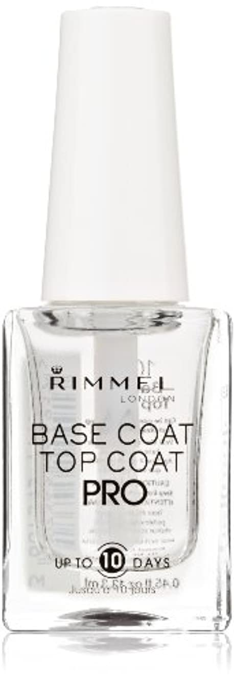 忘れる泣き叫ぶ四分円RIMMEL FRENCH MANICURE PRO UP TO 10 DAYS #100 BASE & TOP COAT