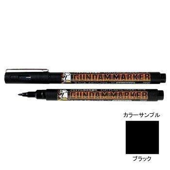 GSIクレオス ガンダムマーカー スミいれ用 筆ぺん ブラック 水性 ふきとりタイプ GM20