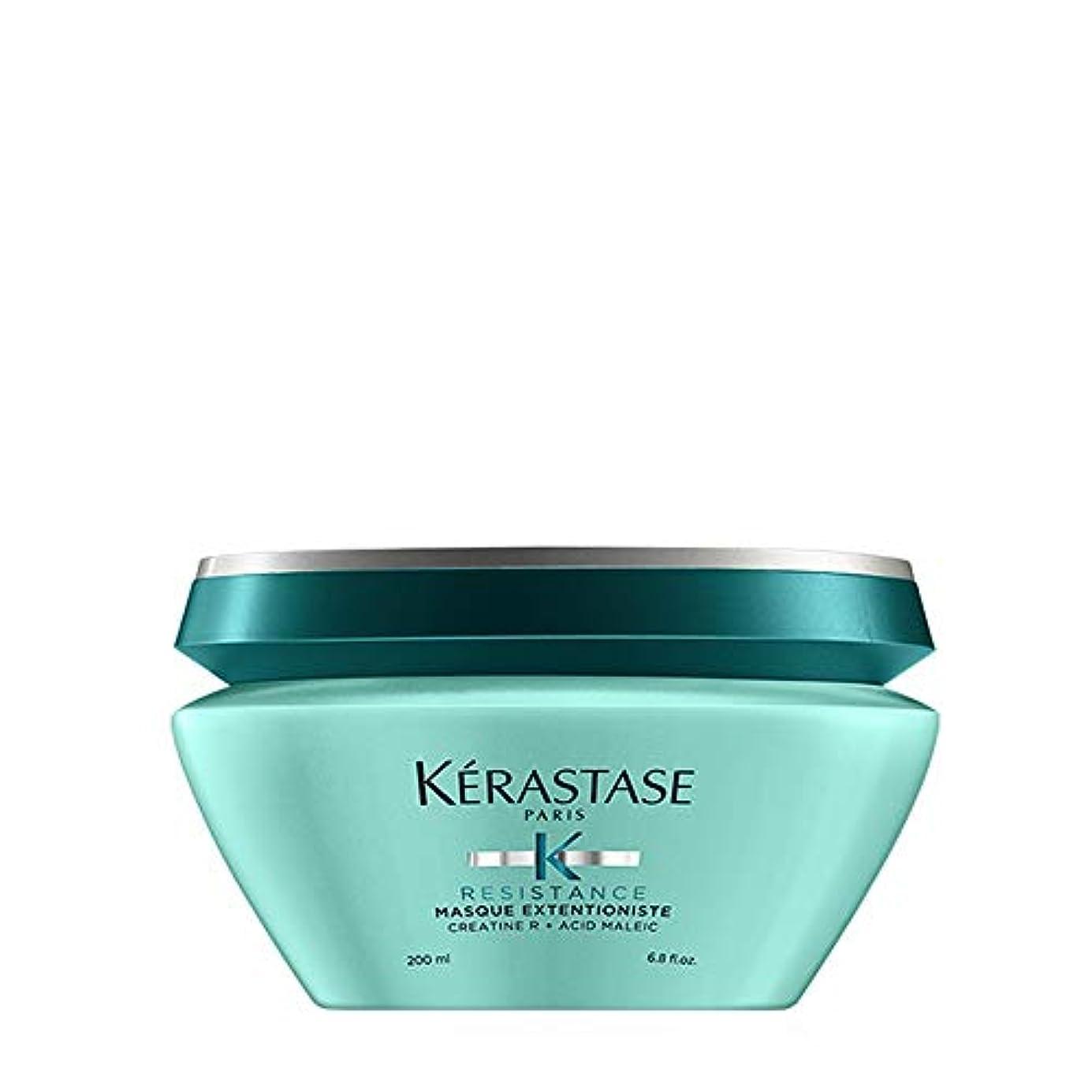いつでも適応する凍結ケラスターゼ(KERASTASE) レジスタンス RE マスク エクステンショニスト 200ml