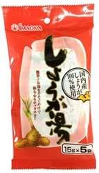 今岡製菓 しょうが湯 (15g×5袋)×20袋入×(2ケース)