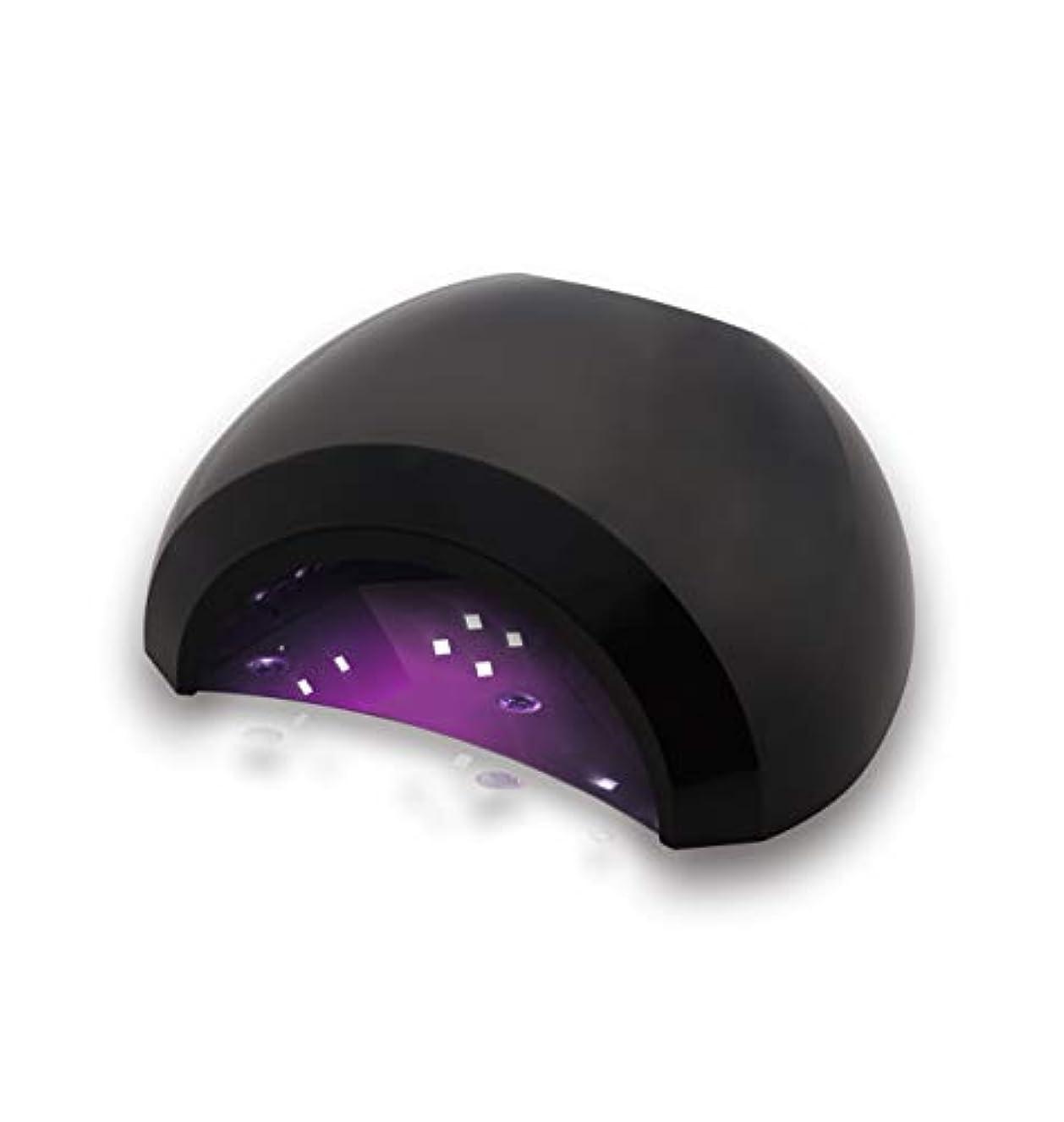 忙しい沿って高くAokitec UV LED ネイルドライヤー 48w高速硬化ネイルライト 人感センサーとタイマー付 時間メモリ 手足両用ネイルランプ 全ジェル対応 レジンにも使える 日本語説明書付【一年間保証】 …