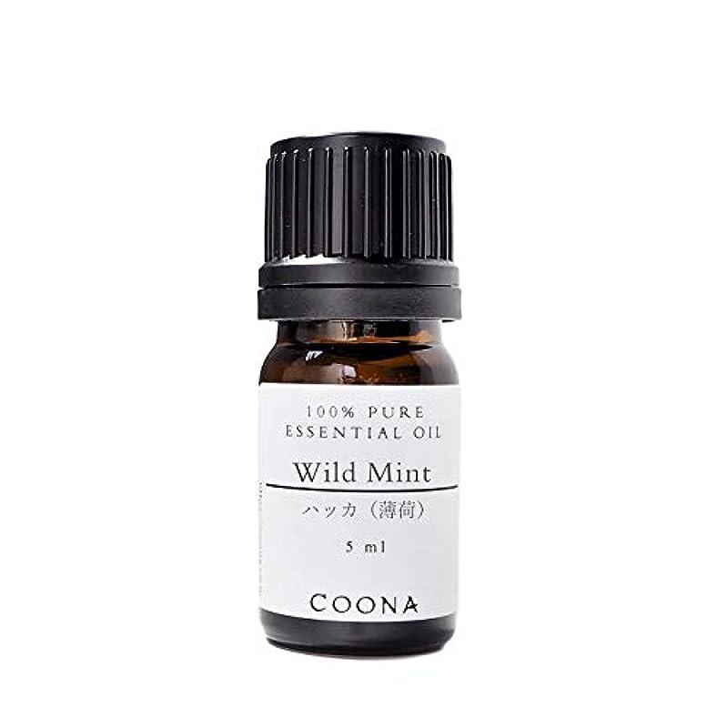 パラシュート介入するぼかしハッカ (薄荷) 5 ml (COONA エッセンシャルオイル アロマオイル 100%天然植物精油)