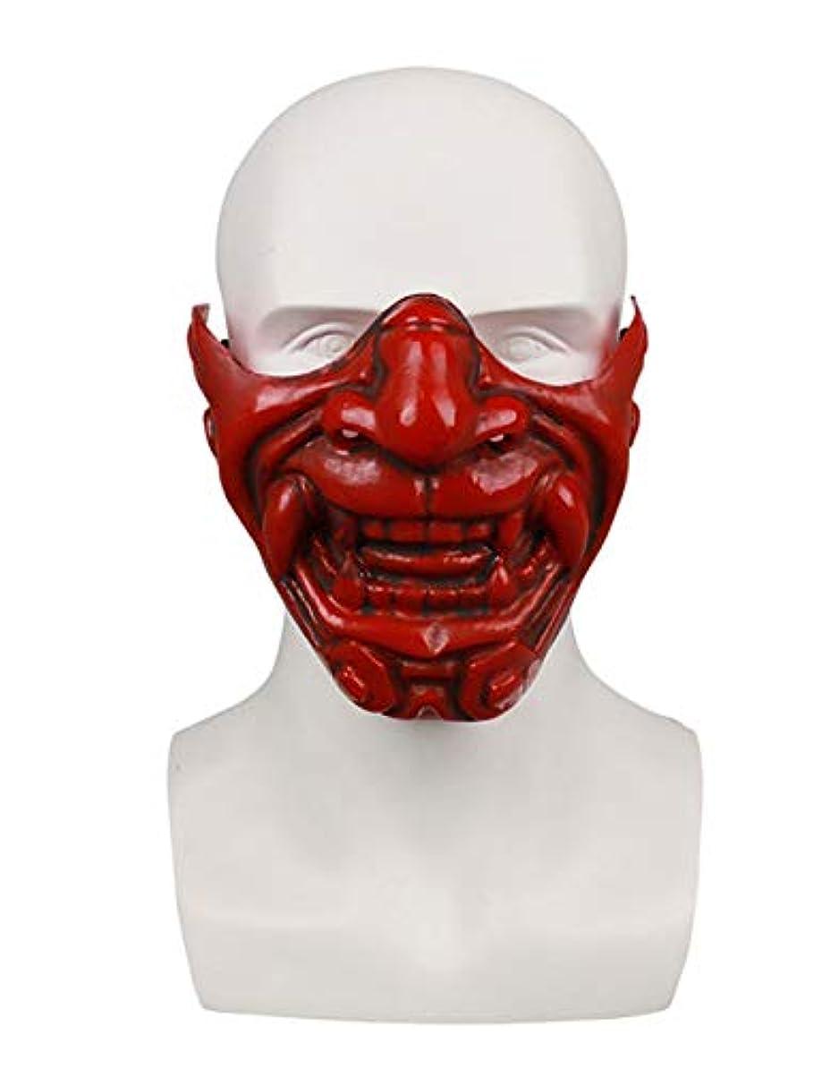服福祉インフレーションハロウィーンハーフフェイスマスクホラーデビルマスク映画の小道具仮装マスク (Color : RED)