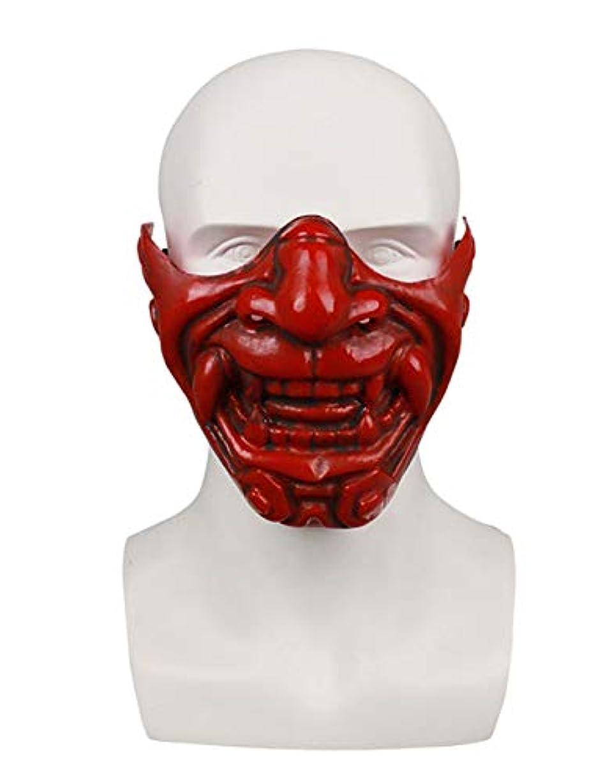 上へオプションバスケットボールハロウィーンハーフフェイスマスクホラーデビルマスク映画の小道具仮装マスク (Color : RED)
