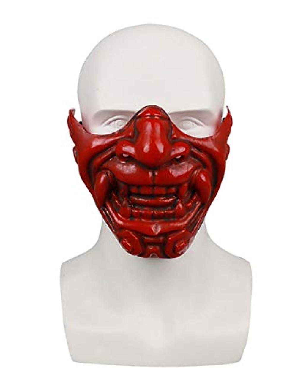 メディア生理呪いハロウィーンハーフフェイスマスクホラーデビルマスク映画の小道具仮装マスク (Color : RED)