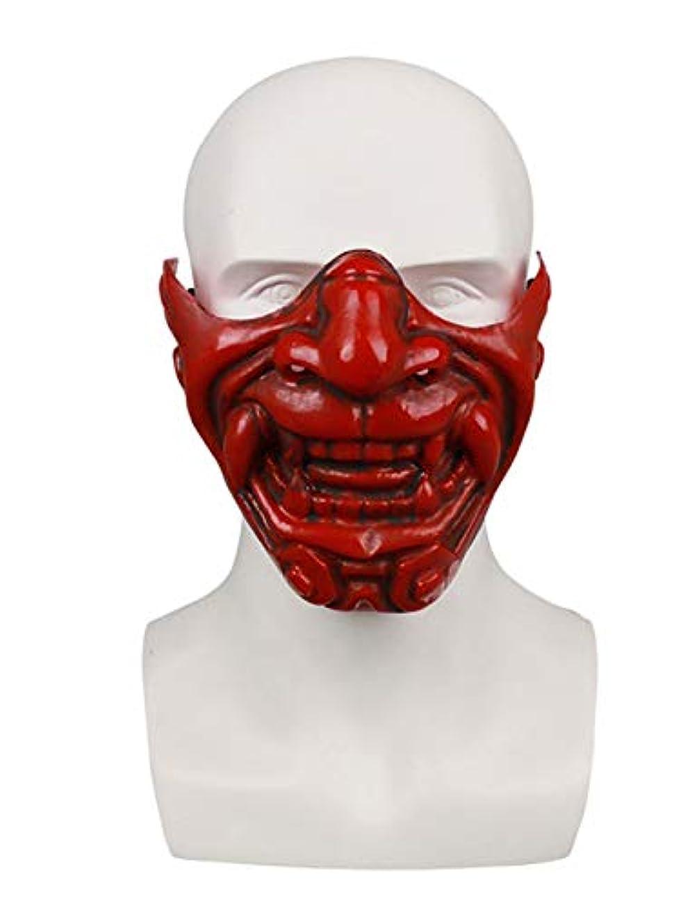 細断突然のキャンパスハロウィーンハーフフェイスマスクホラーデビルマスク映画の小道具仮装マスク (Color : RED)