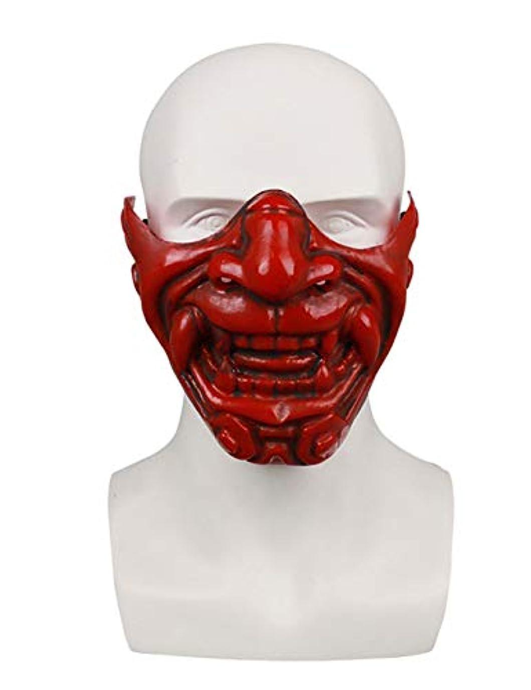 から聞く地上で予報ハロウィーンハーフフェイスマスクホラーデビルマスク映画の小道具仮装マスク (Color : BLACK)