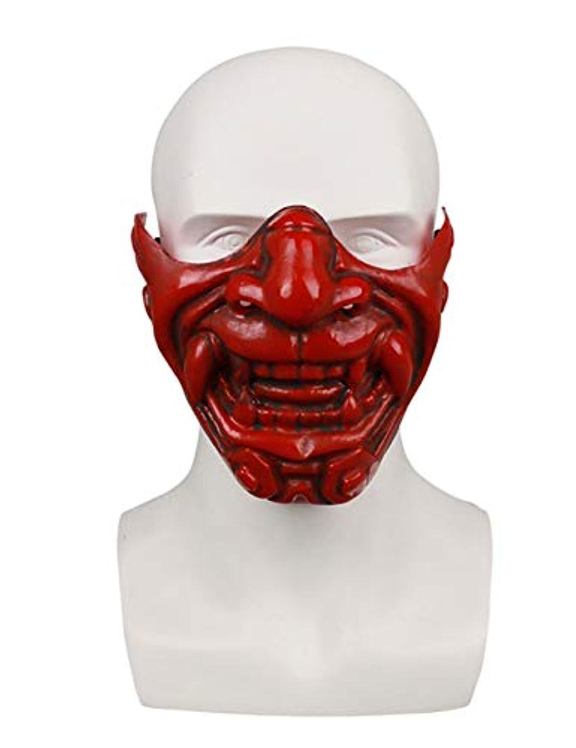 グリーンバック失敗未就学ハロウィーンハーフフェイスマスクホラーデビルマスク映画の小道具仮装マスク (Color : RED)