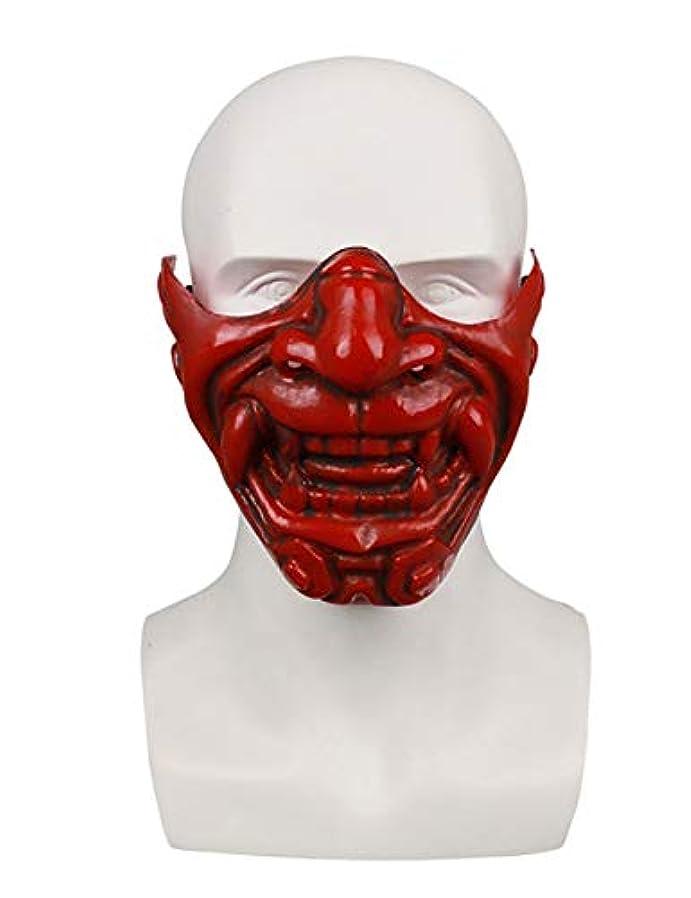 テンションマラソンロッジハロウィーンハーフフェイスマスクホラーデビルマスク映画の小道具仮装マスク (Color : BLACK)