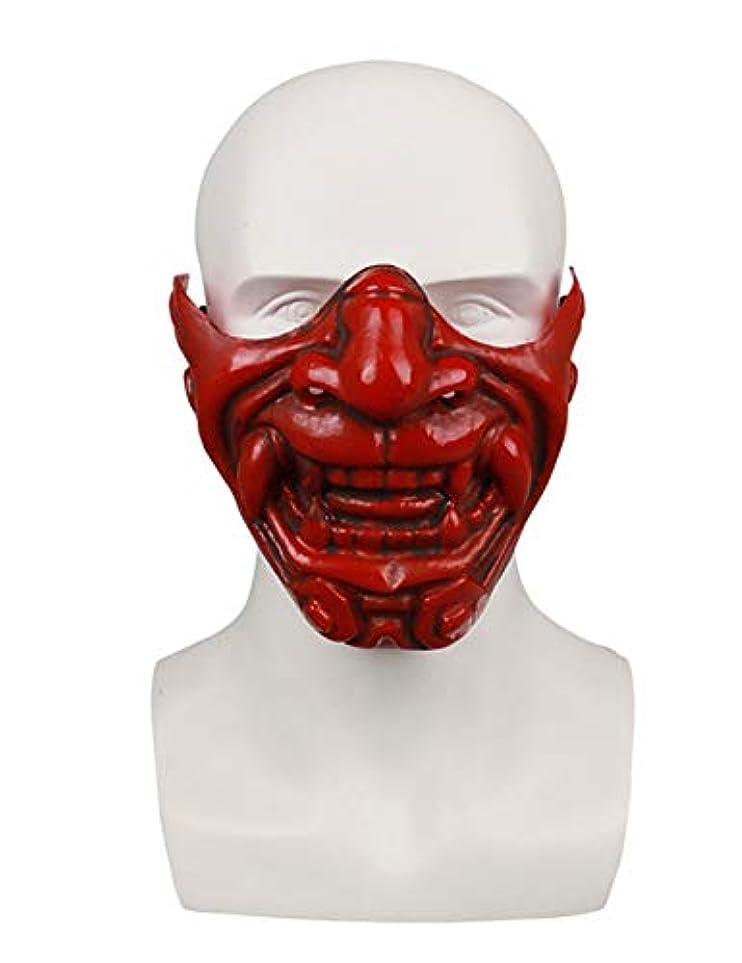 中国覚えているチャットハロウィーンハーフフェイスマスクホラーデビルマスク映画の小道具仮装マスク (Color : BLACK)