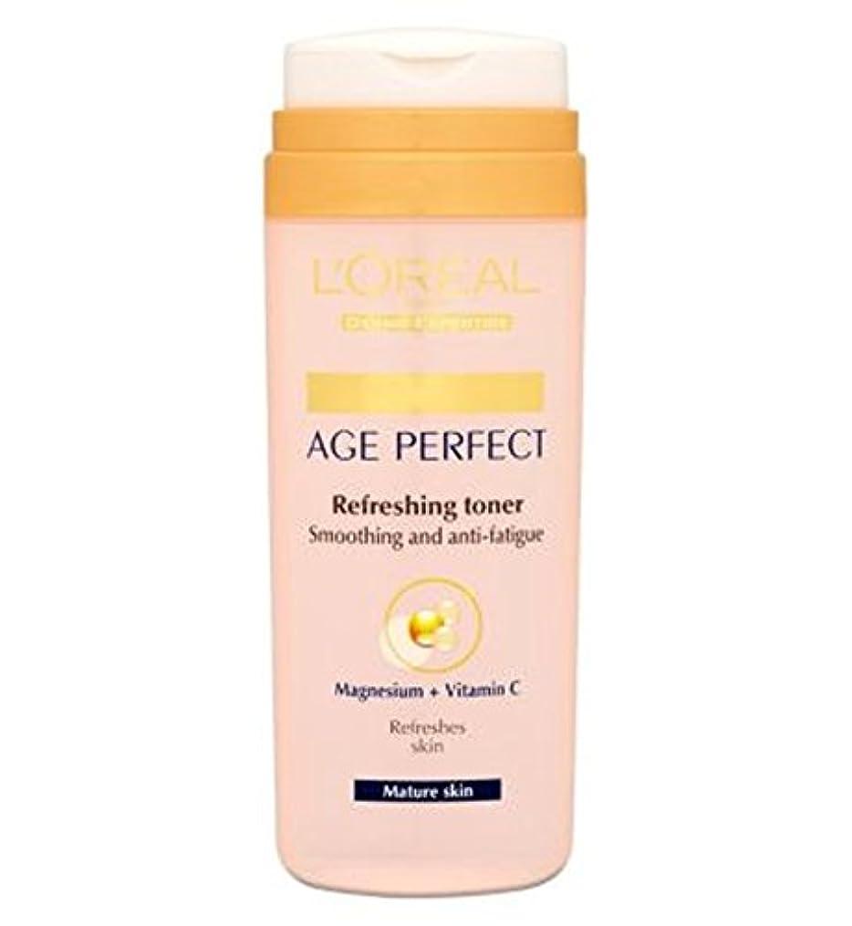 フィールド時間厳守五L'Oreallパリ真皮専門知識の年齢、完璧なさわやかなトナー成熟肌の200ミリリットル (L'Oreal) (x2) - L'Oreall Paris Dermo-Expertise Age Perfect Refreshing...