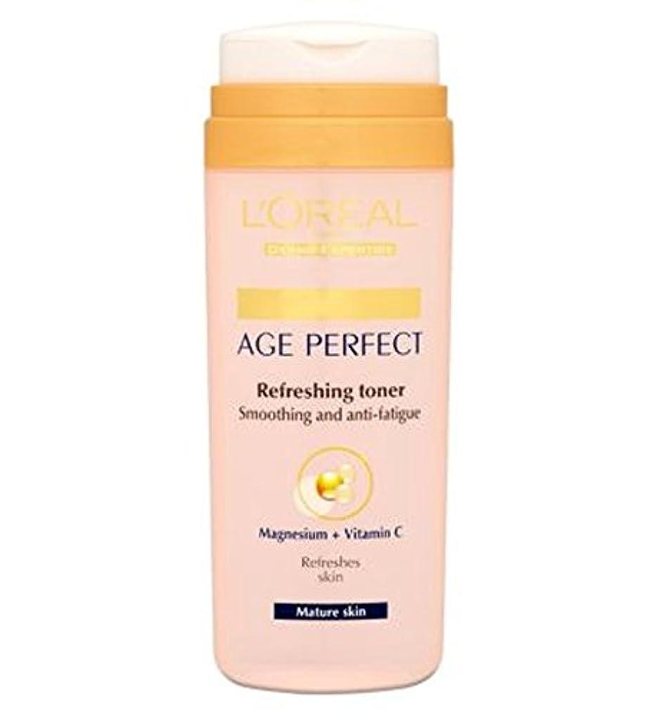 ページェントご覧ください何かL'Oreallパリ真皮専門知識の年齢、完璧なさわやかなトナー成熟肌の200ミリリットル (L'Oreal) (x2) - L'Oreall Paris Dermo-Expertise Age Perfect Refreshing...