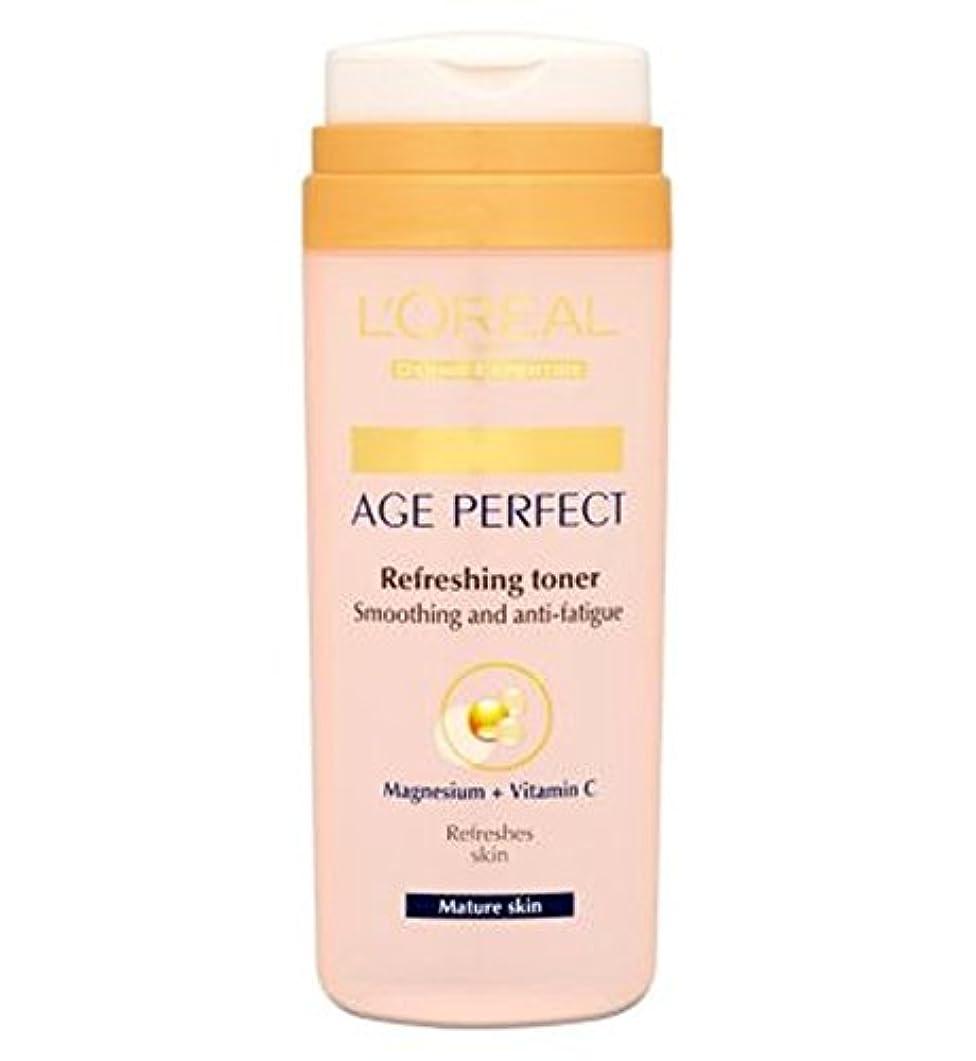 ズボン発掘する数字L'Oreallパリ真皮専門知識の年齢、完璧なさわやかなトナー成熟肌の200ミリリットル (L'Oreal) (x2) - L'Oreall Paris Dermo-Expertise Age Perfect Refreshing...