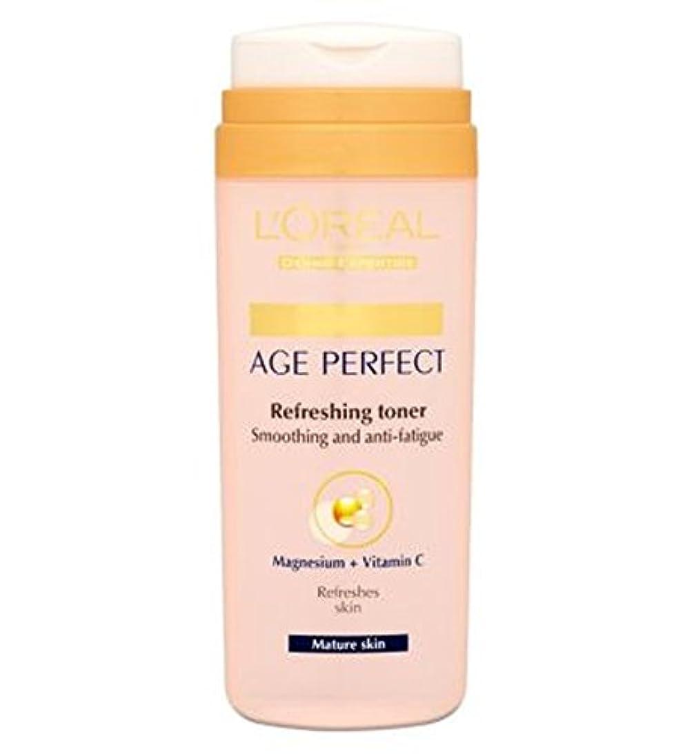 援助するぬるい反動L'Oreall Paris Dermo-Expertise Age Perfect Refreshing Toner Mature Skin 200ml - L'Oreallパリ真皮専門知識の年齢、完璧なさわやかなトナー...
