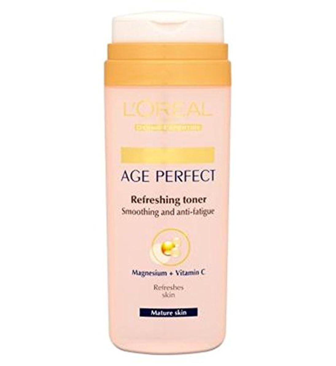 鎖近代化する愛情深いL'Oreallパリ真皮専門知識の年齢、完璧なさわやかなトナー成熟肌の200ミリリットル (L'Oreal) (x2) - L'Oreall Paris Dermo-Expertise Age Perfect Refreshing...