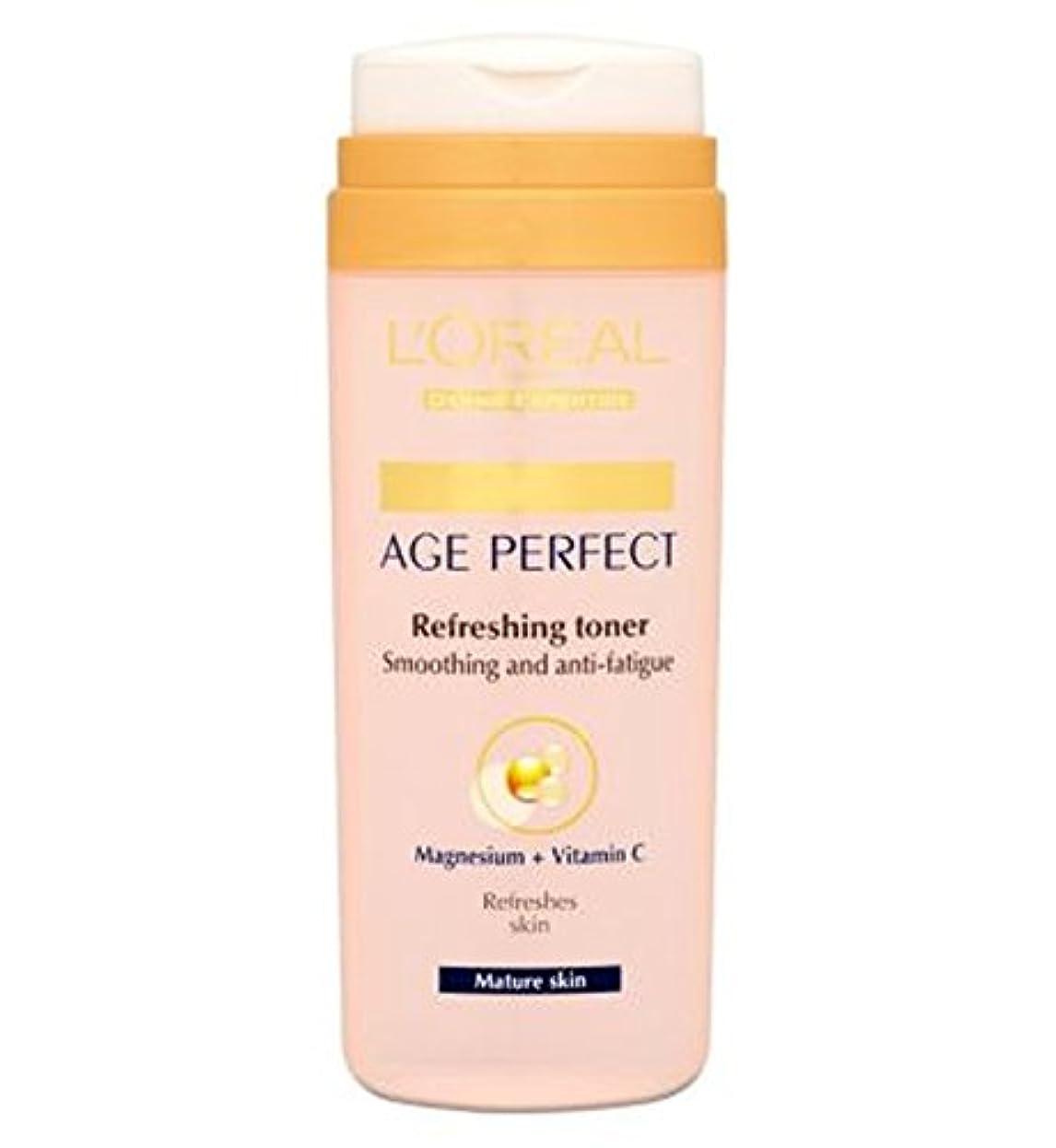不定五月報酬L'Oreallパリ真皮専門知識の年齢、完璧なさわやかなトナー成熟肌の200ミリリットル (L'Oreal) (x2) - L'Oreall Paris Dermo-Expertise Age Perfect Refreshing...