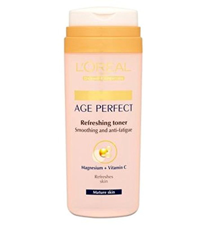 モーション口ひげ抑圧L'Oreall Paris Dermo-Expertise Age Perfect Refreshing Toner Mature Skin 200ml - L'Oreallパリ真皮専門知識の年齢、完璧なさわやかなトナー...