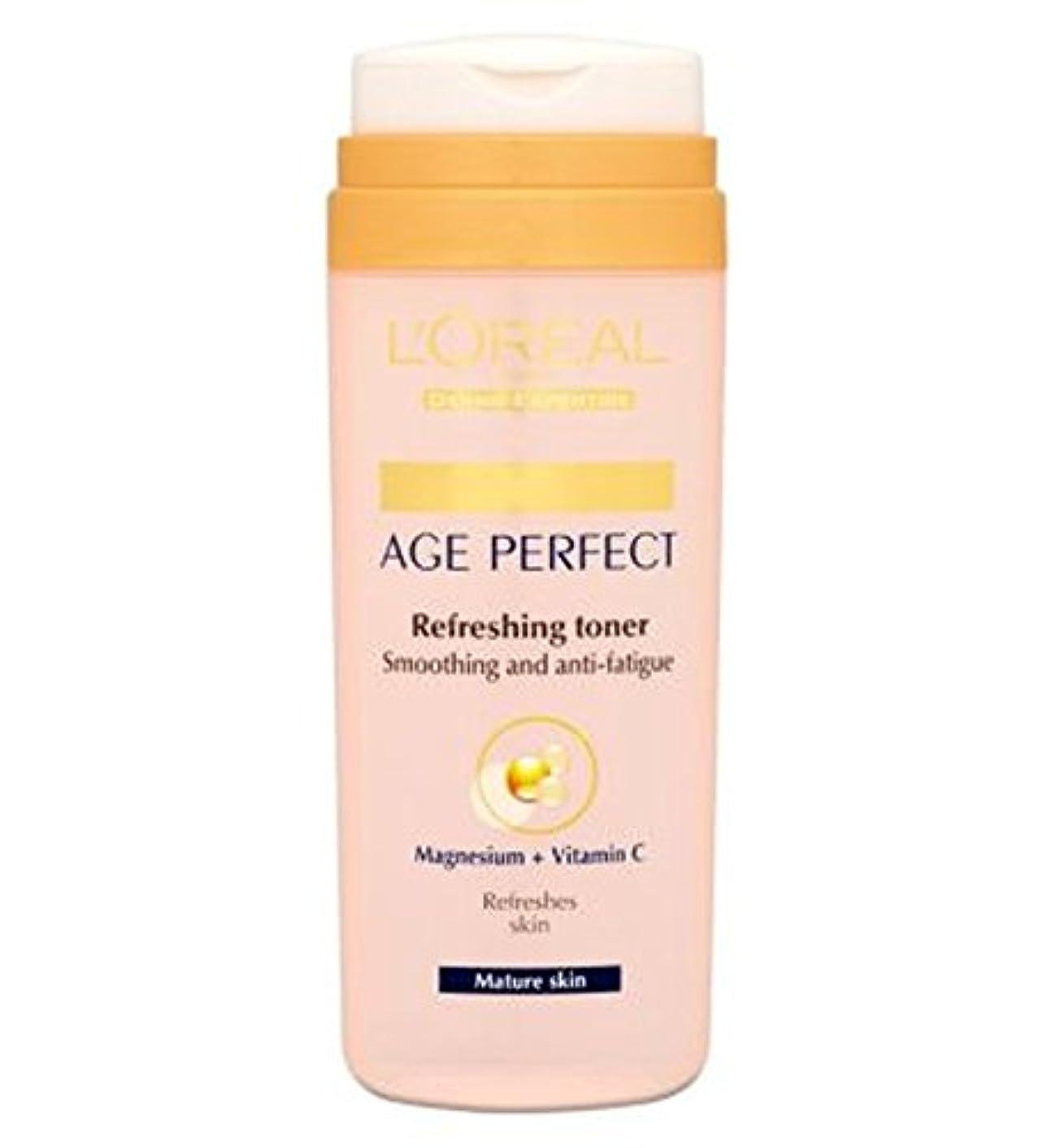 思いやりのある乗算宿題L'Oreall Paris Dermo-Expertise Age Perfect Refreshing Toner Mature Skin 200ml - L'Oreallパリ真皮専門知識の年齢、完璧なさわやかなトナー...