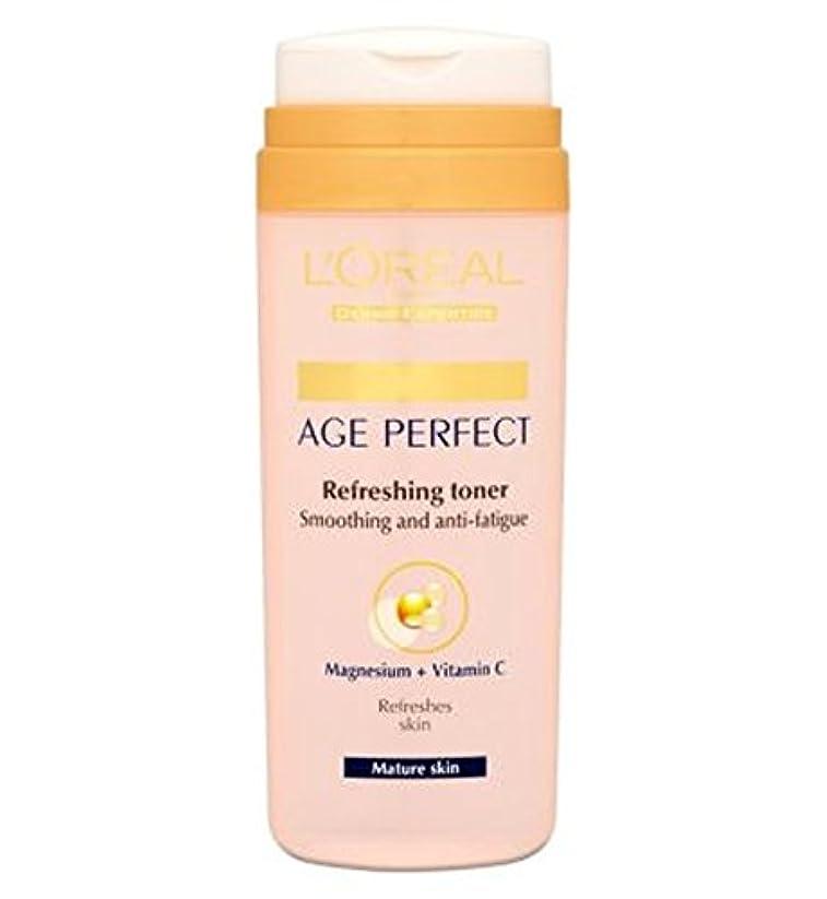 フラフープ鎮痛剤価値L'Oreallパリ真皮専門知識の年齢、完璧なさわやかなトナー成熟肌の200ミリリットル (L'Oreal) (x2) - L'Oreall Paris Dermo-Expertise Age Perfect Refreshing...