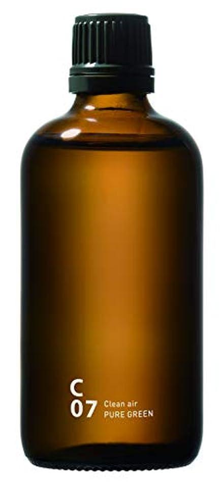 君主チャペル雇用C07 PURE GREEN piezo aroma oil 100ml