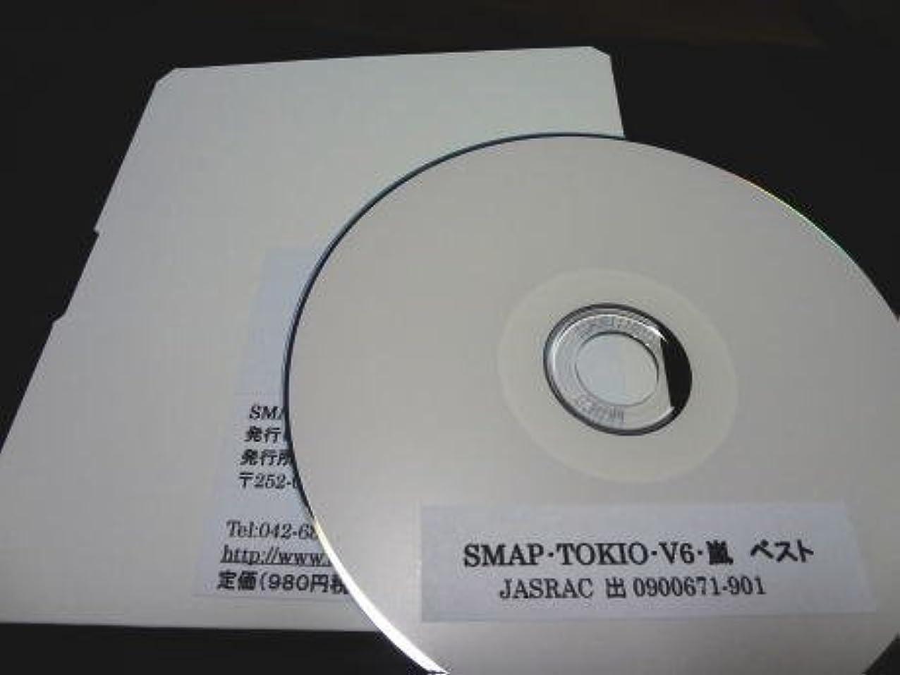 子音できないトーナメントギターコード譜シリーズ(CD-R版)/SMAP?TOKIO?V6?嵐 ベスト (全91曲)