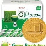 Gライフパワー(スティック)3g ×90包 国産大麦若葉を生搾りした「本物の青汁」エキス末です