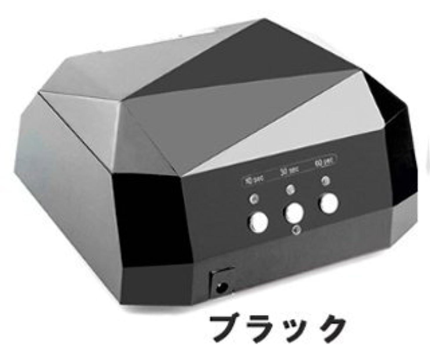メルボルン冷酷な有益なLED&CCFLダブル搭載 36Wハイパワーライト/ダイヤモンド型/タイマー付き!/自動感知センサー付き!【全4色】 (ブラック)