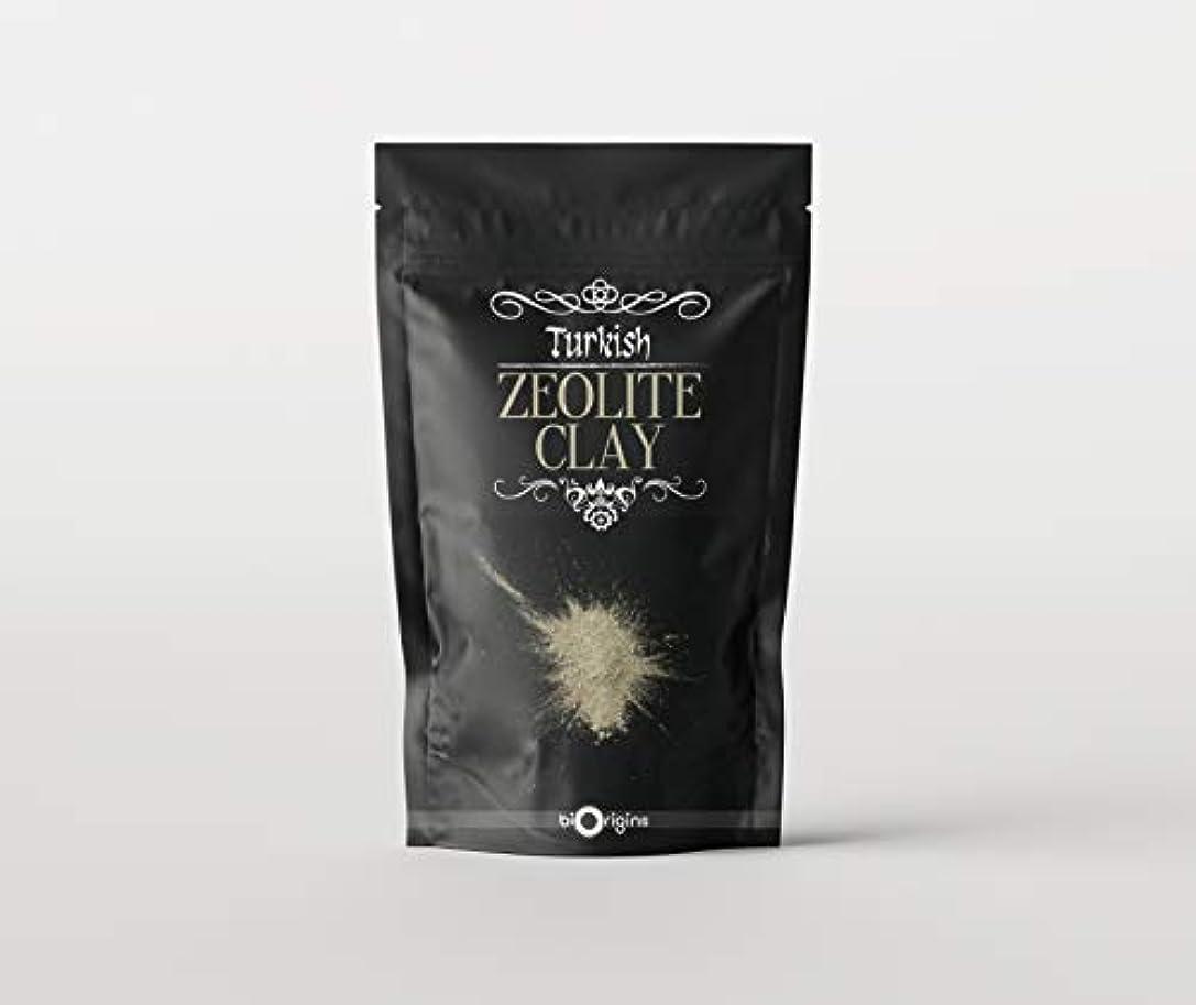起訴するどちらも近々Zeolite Ultrafine Clay - 1Kg
