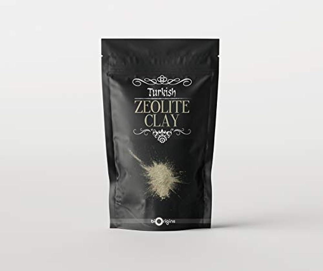 力学マスタード岸Zeolite Ultrafine Clay - 1Kg