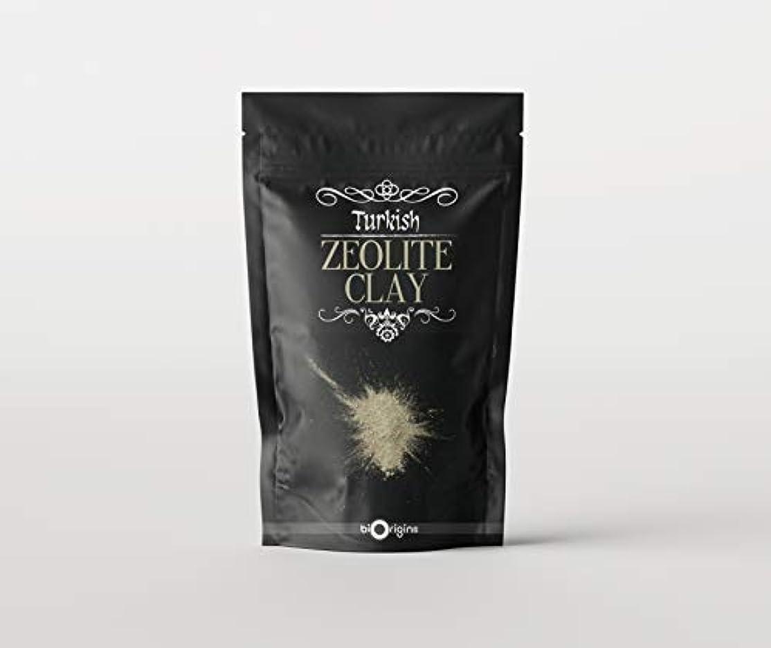 収入無駄邪悪なZeolite Ultrafine Clay - 1Kg