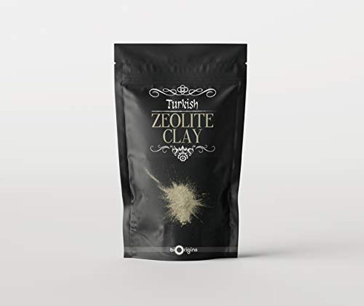 チート原理船尾Zeolite Ultrafine Clay - 1Kg