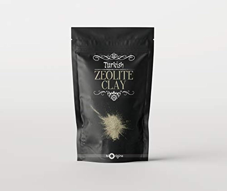 汚す前奏曲仮装Zeolite Ultrafine Clay - 1Kg