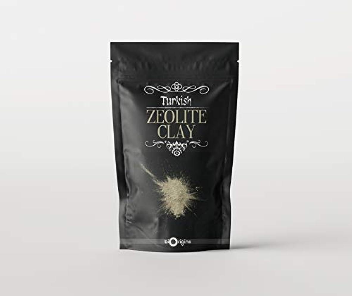 れるズボン買うZeolite Ultrafine Clay - 1Kg