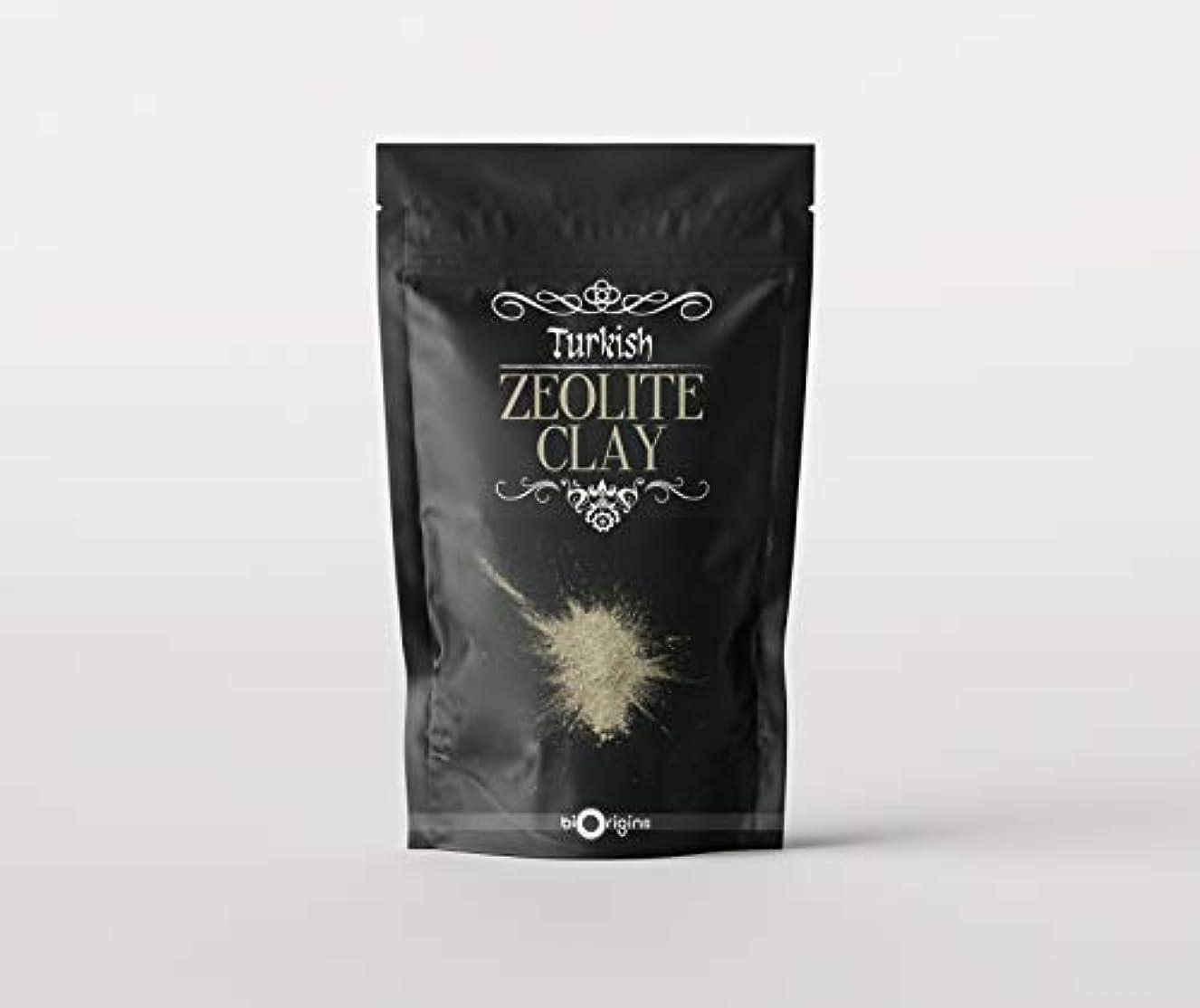 レジシロクマ賞賛Zeolite Ultrafine Clay - 1Kg