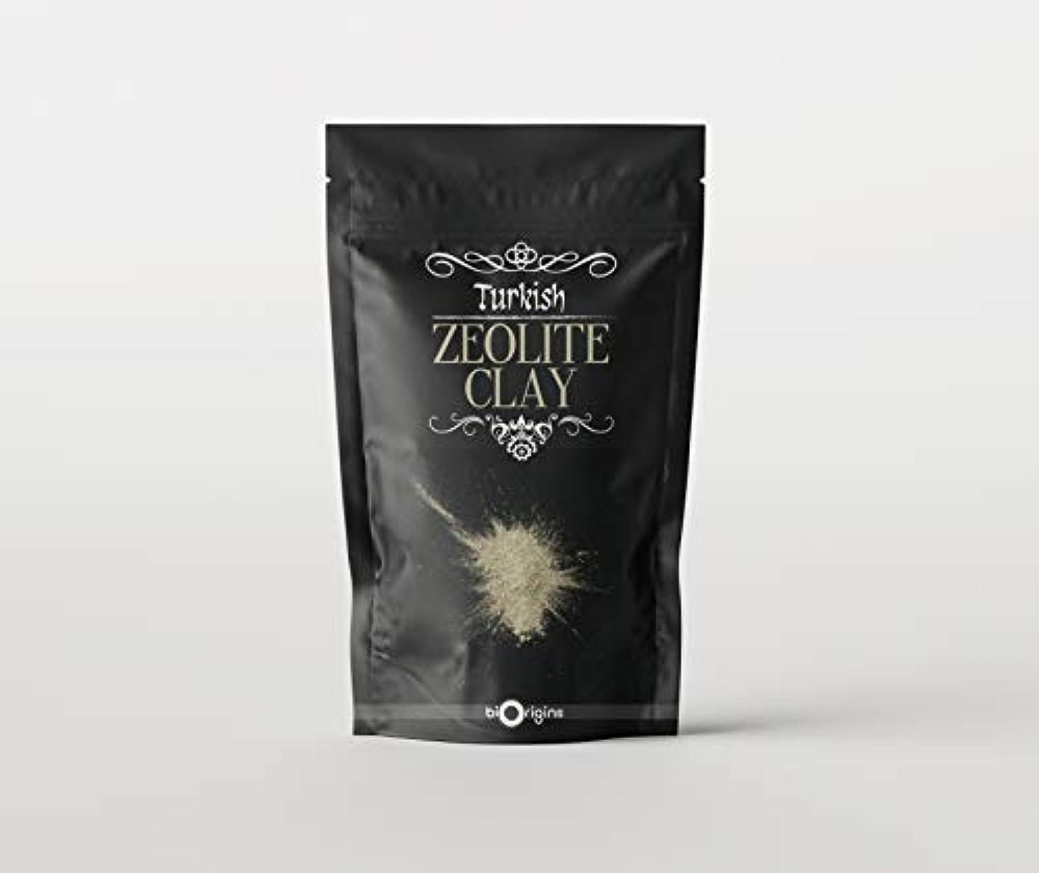 シロクマ航空会社敬意を表してZeolite Ultrafine Clay - 500g