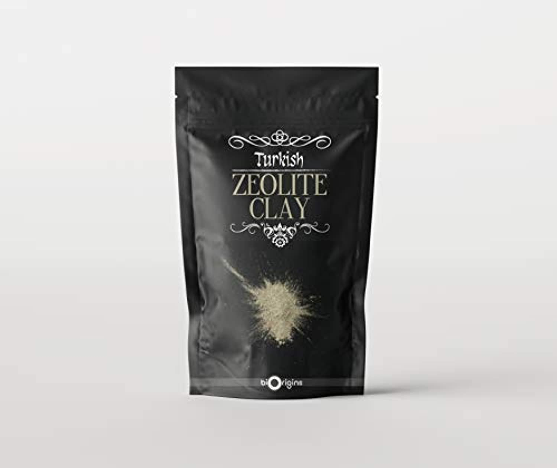 Zeolite Ultrafine Clay - 1Kg